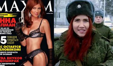 Anna Chapman promuje... armię Putina!