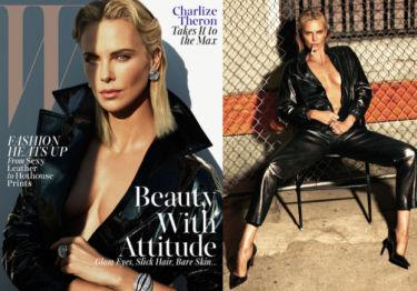 Charlize Theron topless na okładce