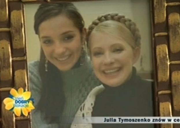 Córka Tymoszenko:
